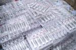 کشف ۲ میلیون و ۷۰۰ هزار قرص و داروی کمیاب در تهران