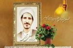 جزییات مراسم تشییع و بزرگداشت حجت الاسلام مصطفی آژینی