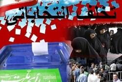 تشکیل ستادهای پیشگیری ازجرایم انتخاباتی در شهرستانهای استان همدان