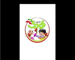 اپلیکیشن مجله «شاهد کودک» منتشر شد