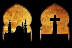 انتشار کتابچه راهنما برای گفتوگوی بینمذهبی مسیحیان و مسلمانان