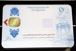 ۱۹۰۰۰ کارت هوشمند ملی صادر شده در انتظار تحویل