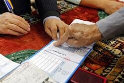 داشتن کارت ملی هوشمند برای شرکت در انتخابات الزامی نیست