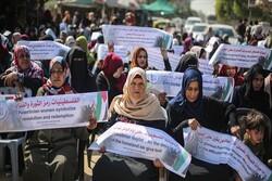 Gazzeli kadınlar İsrail ablukasını protesto etti