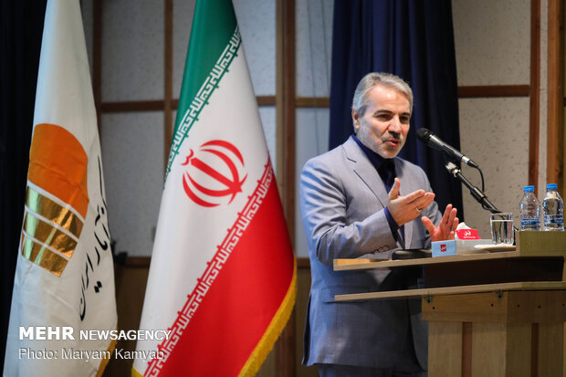 "Commemoration ceremony of 'Planning and Statistics Day"" observed in Tehran"