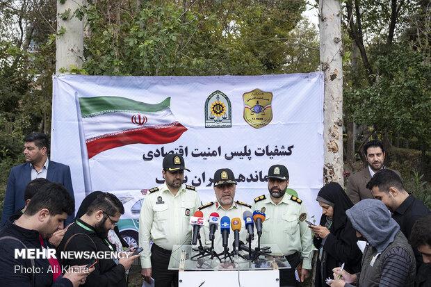 نشست خبری سردار حسین رحیمی رئیس پلیس پایتخت در حاشیه طرح شناسایی و دستگیری دلالان قاچاق دارو