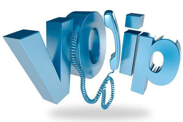۸ویژگی ضروری که سیستم VoIP (ویپ) کسبوکارهای کوچک باید داشته باشد