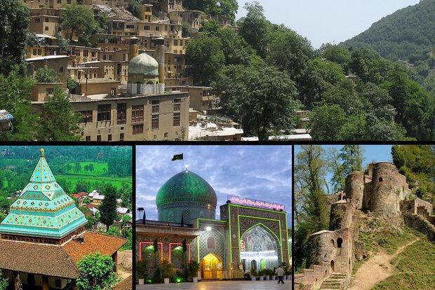 غفلت از ارزآوری گردشگری تاریخی و مذهبی/میراثی که نباید فراموش شود