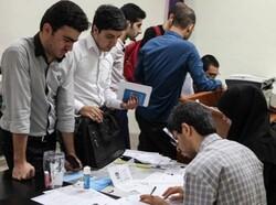 دوشنبه آخرین مهلت تکمیل ظرفیت کاردانی و کارشناسی دانشگاه آزاد