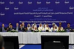 نگاهی به کنفرانس ضد ایرانی منامه/ تلاش آل خلیفه برای دوستی با تل آویو به بهانه ایران هراسی