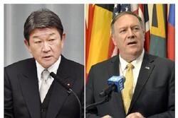 گفتگوی تلفنی وزرای خارجه ژاپن و آمریکا درباره ایران