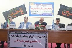 طلاق در استان بوشهر ۱۰ درصد کاهش یافت/ گسترش آموزش قبل از ازدواج