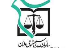 تاکید بر بکارگیری حقوقدان تراز انقلاب در مناصب قضایی کرمانشاه