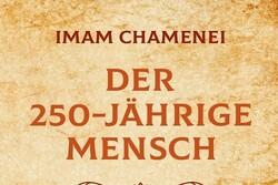 کتاب «انسان ۲۵۰ ساله» به زبان آلمانی ترجمه  شد
