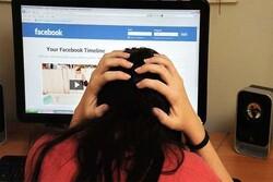 شبکههای اجتماعی آمریکایی در ترکیه جدی تر کنترل می شوند