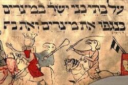 کنفرانس «امتیاز و موقعیت: قرون وسطی» برگزار می شود