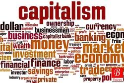 کنفرانس بینالمللی سرمایه داری برگزار میشود