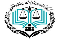 اولین دوره انتخابات مرکز وکلا و کارشناسان رسمی استان تهران برگزار می شود