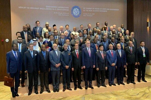 انطلاق أعمال الاجتماع الوزاري لدول حركة عدم الانحياز في باكو