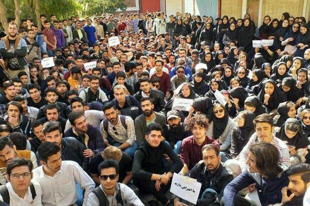 اعتراض به دریافت شهریه در دوره روزانه/ دانشگاه قول پیگیری داد