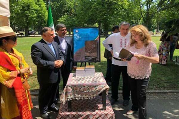 انتخاب کتاب «تاریخ هنر ایران» به عنوان منبع درسی در دانشگاه صوفیه