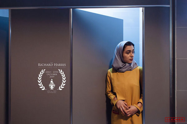 Two Iranian shorts taking part at Ireland's Richard Harris filmfest.