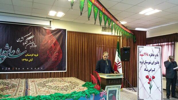 کنگره شعر عاشورایی در حفظ شعر فارسی نقش مؤثری دارد