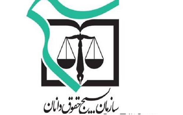 تشریح برنامههای هفته بسیج حقوقدانان در کرمانشاه