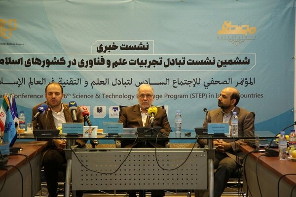 Tehran to host 6th round of STEP