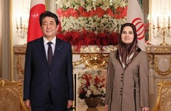 Japanese Prime Minister Abe Shinzo held a meeting with Iran's Vice President for Legal Affairs Laya Joneidi,