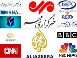 اعتماد ۸۴.۸ درصدی اهالی رسانه به اخبار خبرگزاری مهر