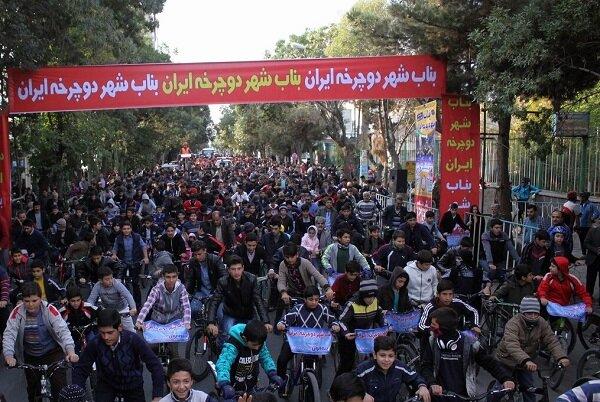 همایش بزرگ دوچرخهسواری در پایتخت دوچرخه ایران برگزار شد