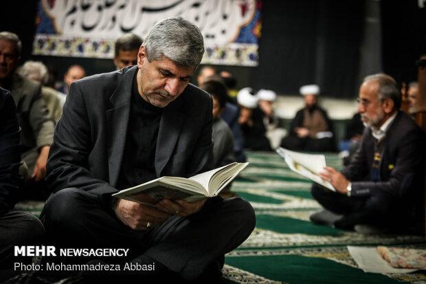 مراسم ترحیم مرحوم حجت الاسلام مصطفی آژینی