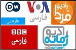 انتقال آشوب های عراق به ایران؛ تمرکز رسانه های فارسی زبان خارجی
