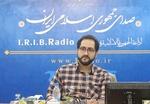 ارسال ۲۴۵ اثر به جشنواره آثار کوتاه رادیویی کار و تولید / تقدیراز ۱۱ برگزیده جشنواره در ۲۰ مرداد