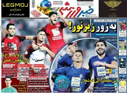 صفحه اول روزنامههای ورزشی ۴ آبان ۹۸