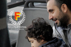 'Funfair' goes to Oscar-qualifying Foyle Filmfest. in Ireland