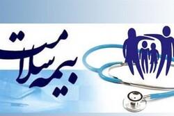 اختصاص ٢۵ هزار دفترچه بیمه سلامت به ممدجویان کمیته امداد