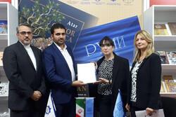 تفاهمنامه همکاری نمایشگاههای کتاب تهران و بلگراد نهایی شد