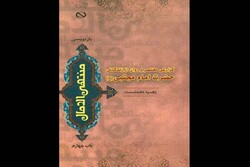 گزارشی روان و مختصر از زندگانی امام مجتبی(ع)/شرح سلحشوری فرزندان