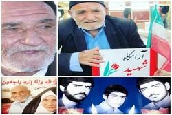 پیکر پدر بزرگوار ۳ شهید در شهر بهرمان تشییع شد