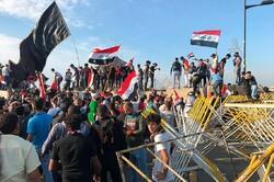 عراق میں مظاہروں کا سلسلہ جاری