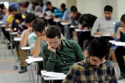 زمان و نحوه برگزاری آزمون جامع دکتری آزاد/ کتبی حضوری؛ شفاهی مجازی