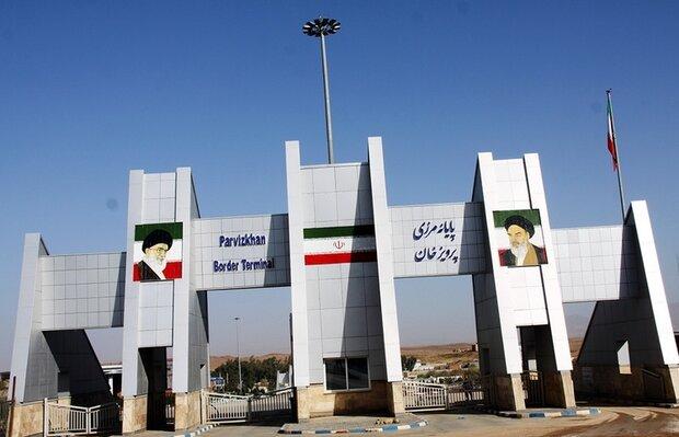 آخرین وضعیت مرزهای کشور/ مرز پرویز خان بازگشایی شد