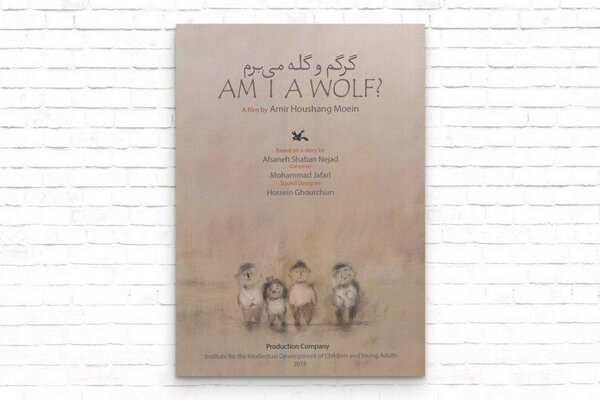 'Am I A Wolf?' to vie at Kuandu Animation Fest. in Taiwan