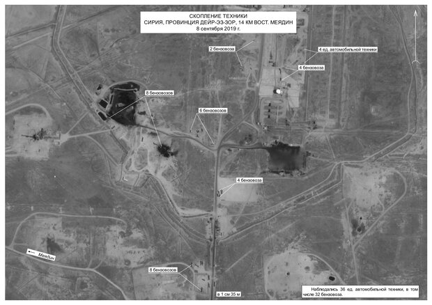 Russia releases satellite images confirming US smuggling of Syrian oil