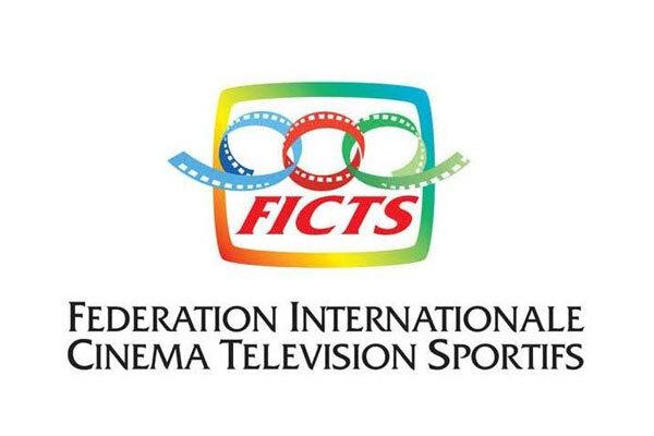 درخشش نمایندگان ایران در جشنواره فیلم های ورزشی میلان