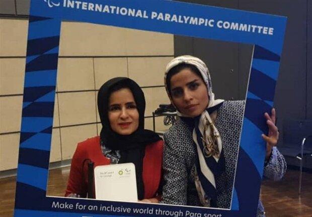 Iran's Gholi Fallah wins BP Courage Award