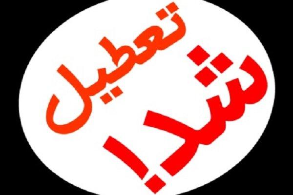 ادارات کدام شهرستان های خوزستان تعطیل است؟
