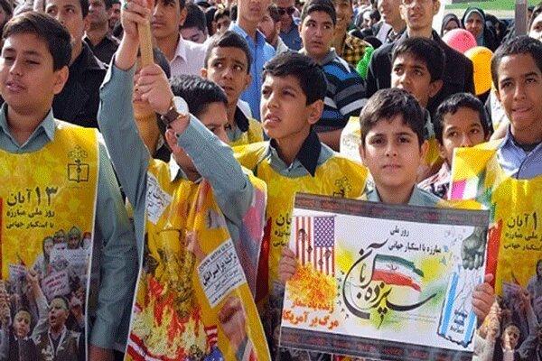 راهپیمایی ۱۳ آبان در ۳۵ نقطه استان ایلام برگزار می شود